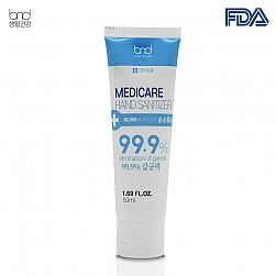 Medicare Sanitizer gel 50ml (tube type)