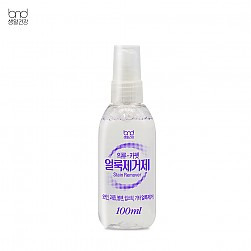 Stain Remover 100ml-2unit