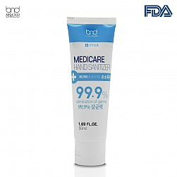 [Medicare] 手消毒剂 50ml (tube type)