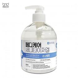 Medicare Sanitizer gel 450ml (pump type)